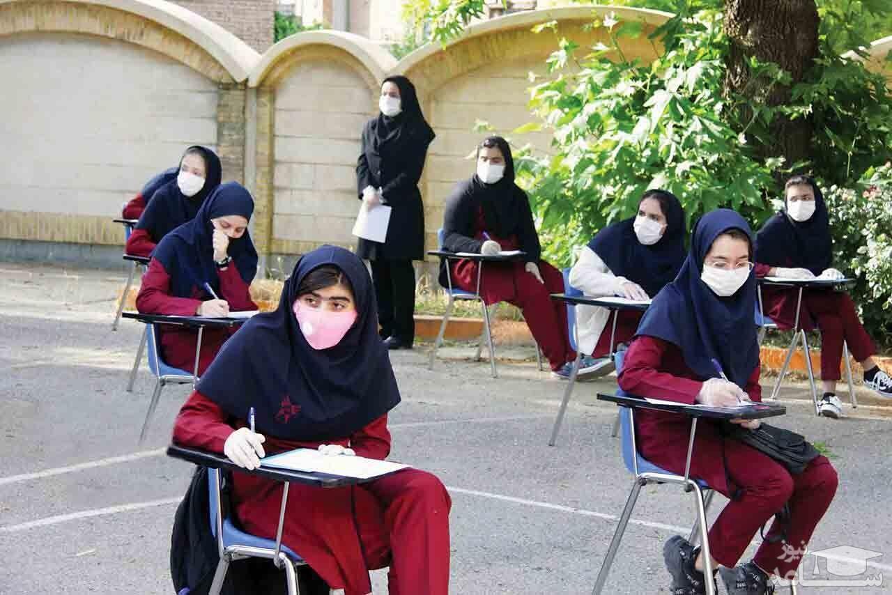 امتحانات پایه نهم و دوازدهم در فضای باز برگزار می شود