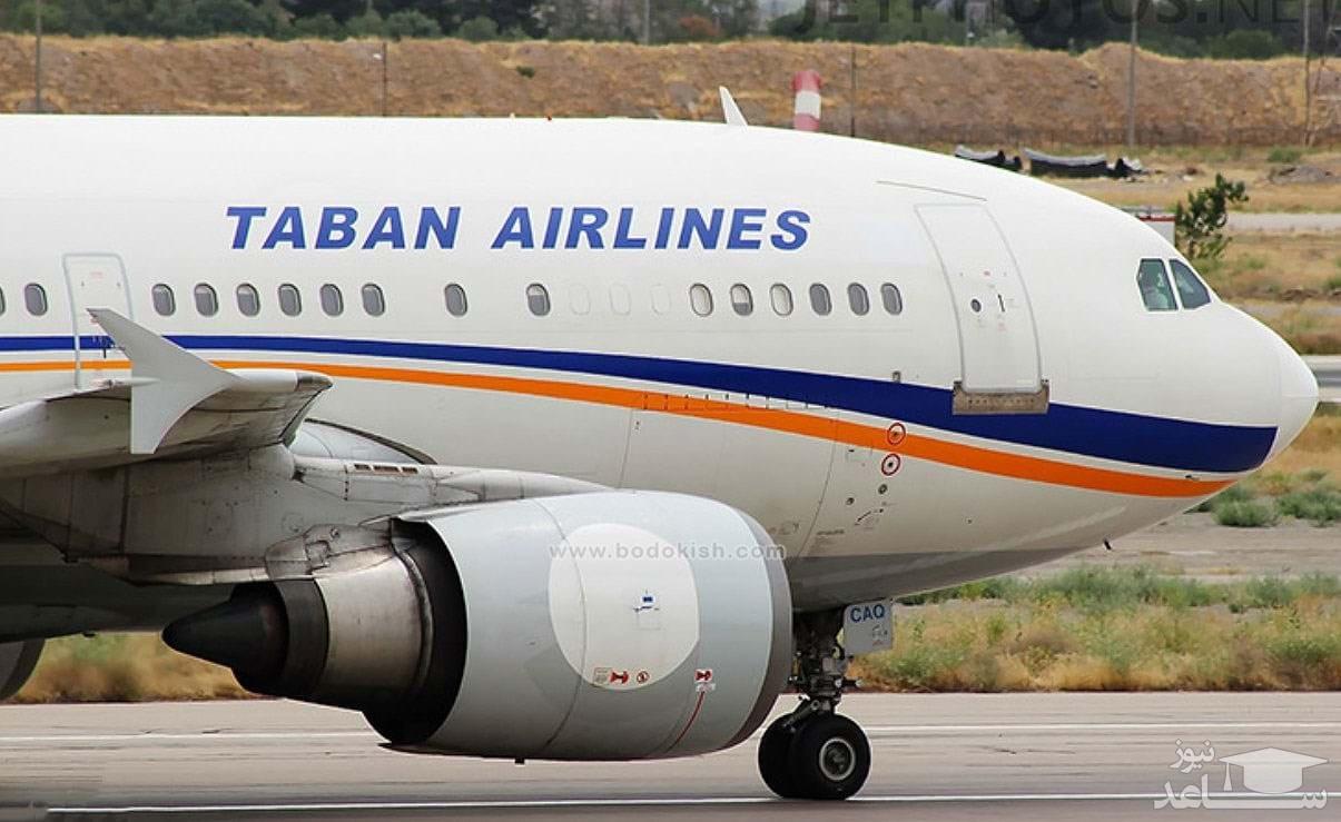 تعلیق هواپیمایی تابان بهدلیل عدم رعایت مقررات کرونا