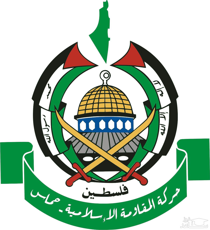 حماس اظهارات وزیر تجارت بحرین را محکوم کرد