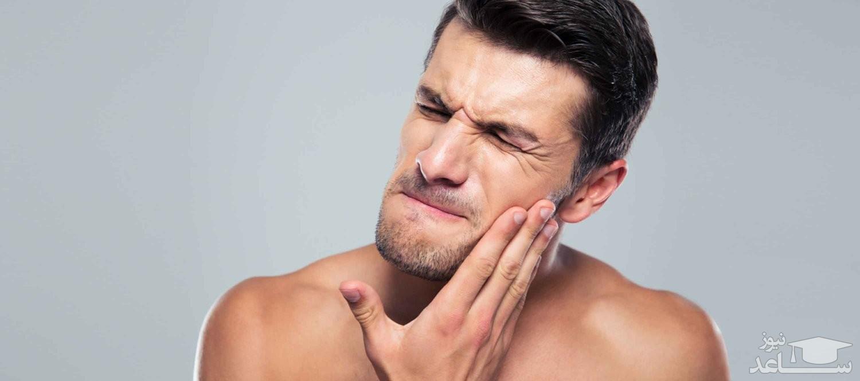 درد دندان عقل و درمان آن با طب سنتی
