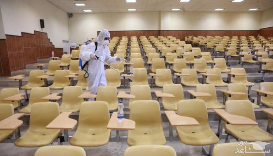 آغاز توزیع کارت آزمون استخدامی وزارت بهداشت از ۲۰ مهرماه