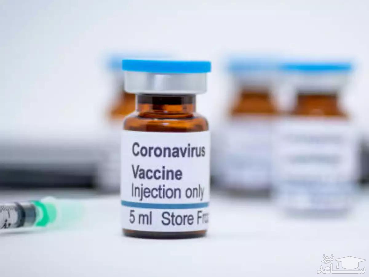 واکسن کرونای آکسفورد از ۱۲ آبان تزریق میشود