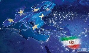 اروپا: نمیتوانیم برای حفظ برجام کاری بکنیم!