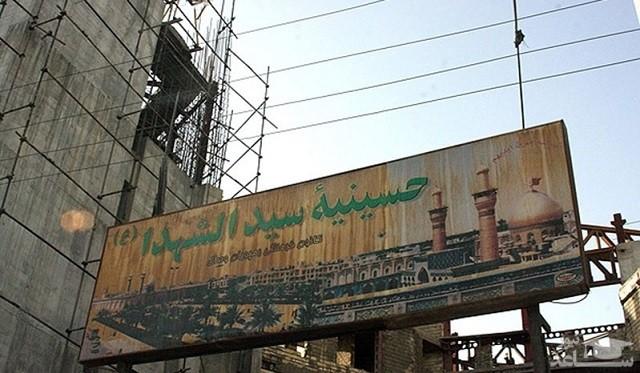 انفجار در نزدیکی حسینه سیدالشهدای شیراز