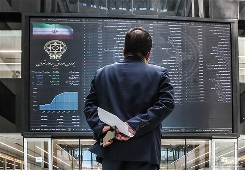 پیش بینی بورس امروز 21 مهر/ موانع صعود بازار