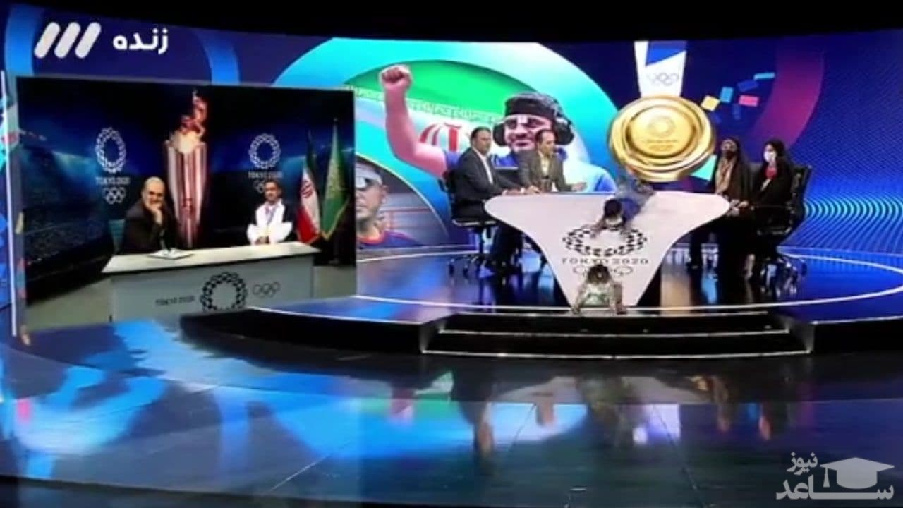 (فیلم) سُرسُره بازی فرزندان جواد فروغی با دکور شبکه ۳