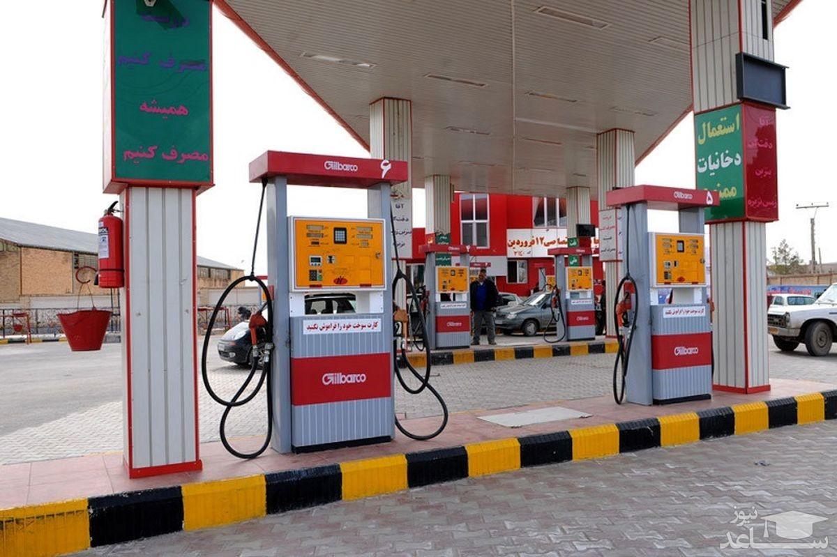 اینفوگرافیک / در پمپ بنزینها این ۸ مرحله را رعایت کنید