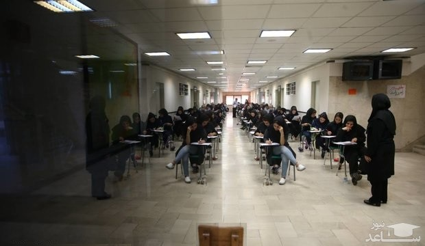 انتخاب رشته ۴ رشته پزشکی از دانشگاه آزاد گرفته شد/ اجرای مصوبه جدید از کنکور ۹۹