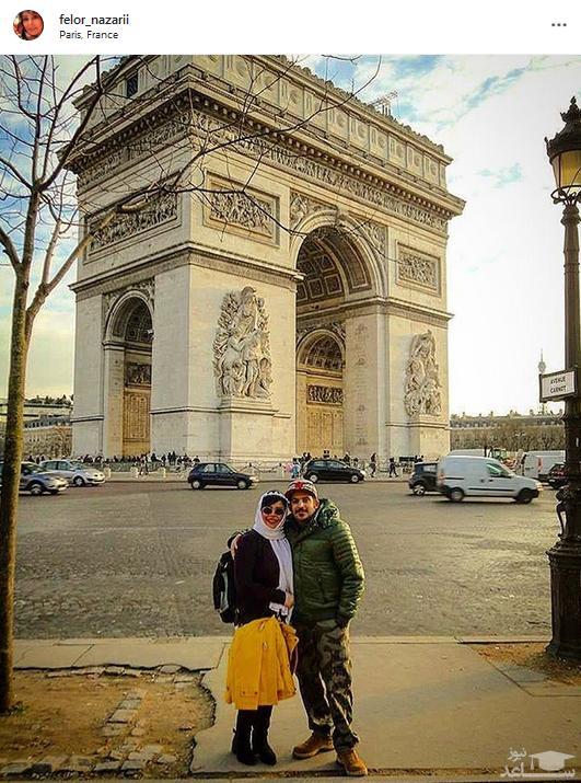 فلور نظری و پسرش در پاریس