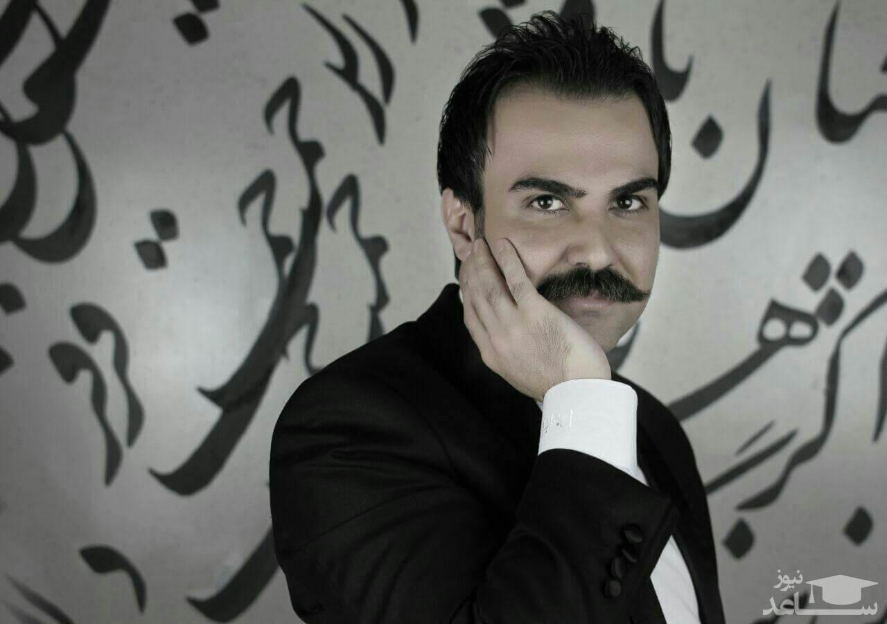 پیکر محمد رضا اعرابی خواننده اصفهانی اشتباهی به خاک سپرده شد