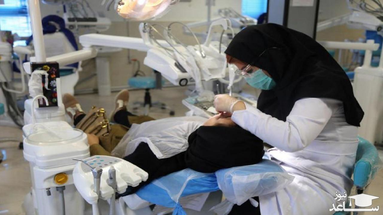 مهلت ثبت نام آزمون دستیاری تخصصی دندانپزشکی تمدید شد