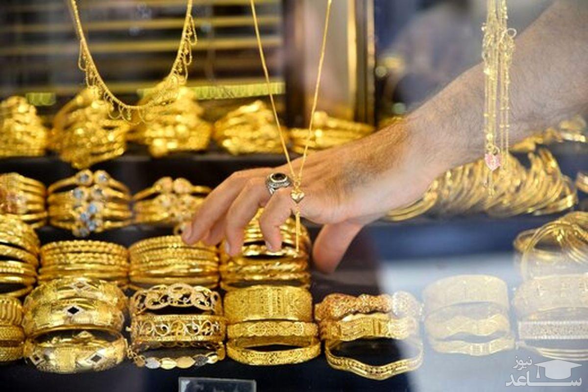 وضعیت بازار طلا و سکه امروز 27 مهر