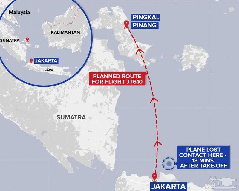 (عکس) 189 کشته در سقوط هواپیمای مسافربری در اندونزی