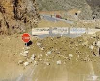 شهری در ایران که کرونا ندارد؟