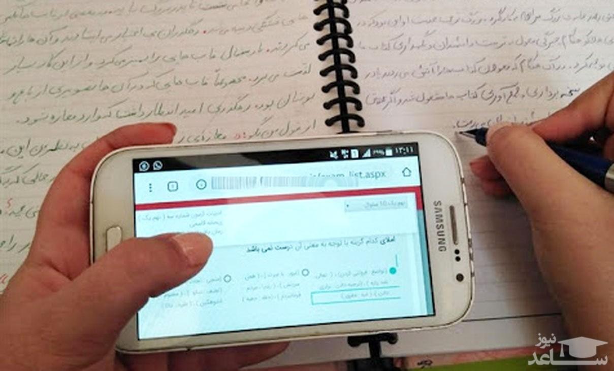 ابتکار دانشآموزان ایرانی برای تقلب در امتحان آنلاین!