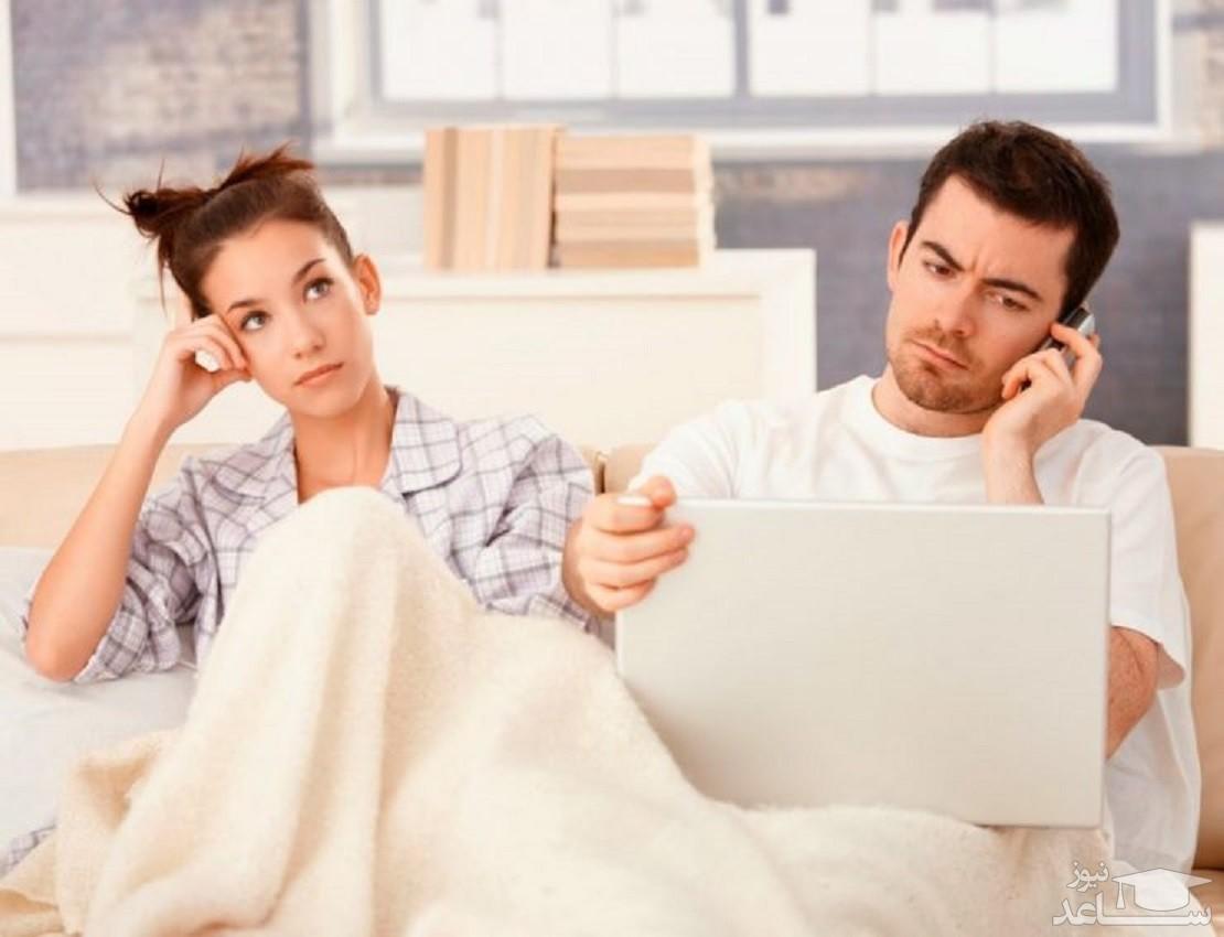 دلیل سرد شدن مردان در زندگی زناشویی