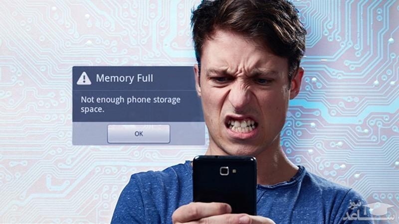 خالی کردن حافظه گوشی با چند روش ساده
