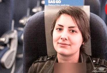 جنجال نامزدی یک زن با هواپیما