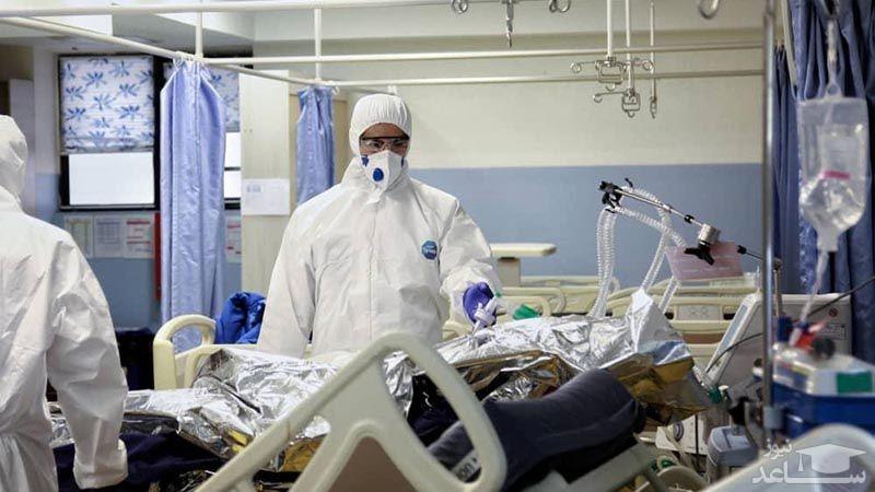 زوج عاشق کرونایی با اختلاف 6 دقیقه در بیمارستان درگذشتند !