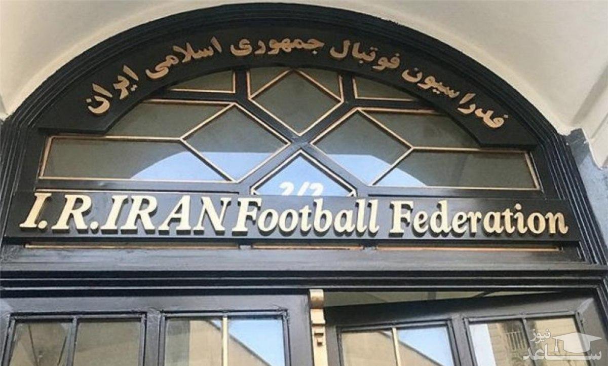5 کاندیدای ریاست فدراسیون فوتبال تایید شدند