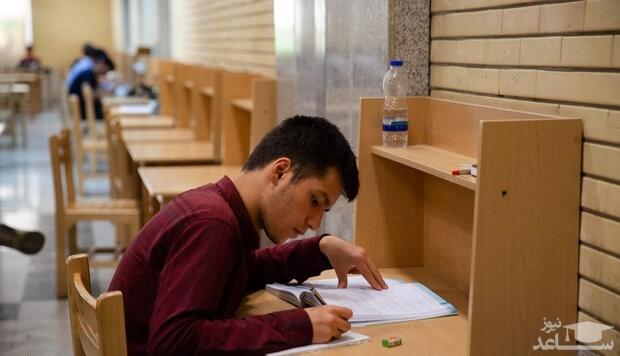 آمار انتخاب رشته در رشتههای بدون کنکور/ امشب آخرین مهلت ثبت نام