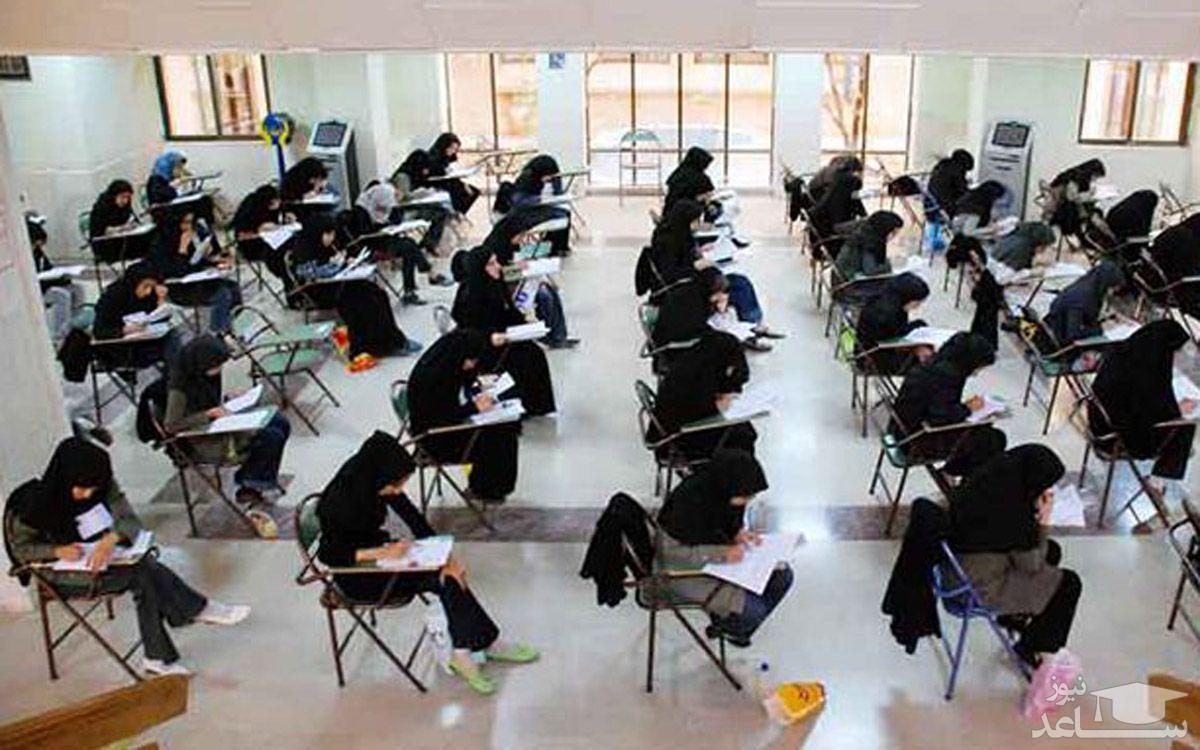 تمدید مهلت ثبتنام در آزمون استخدامی خاص فرزندان شهدا و جانبازان