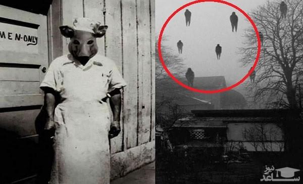 تصاویر خوفانگیز و مرموزی که هیچ توضیح قانعکنندهای درباره آنها وجود ندارد!