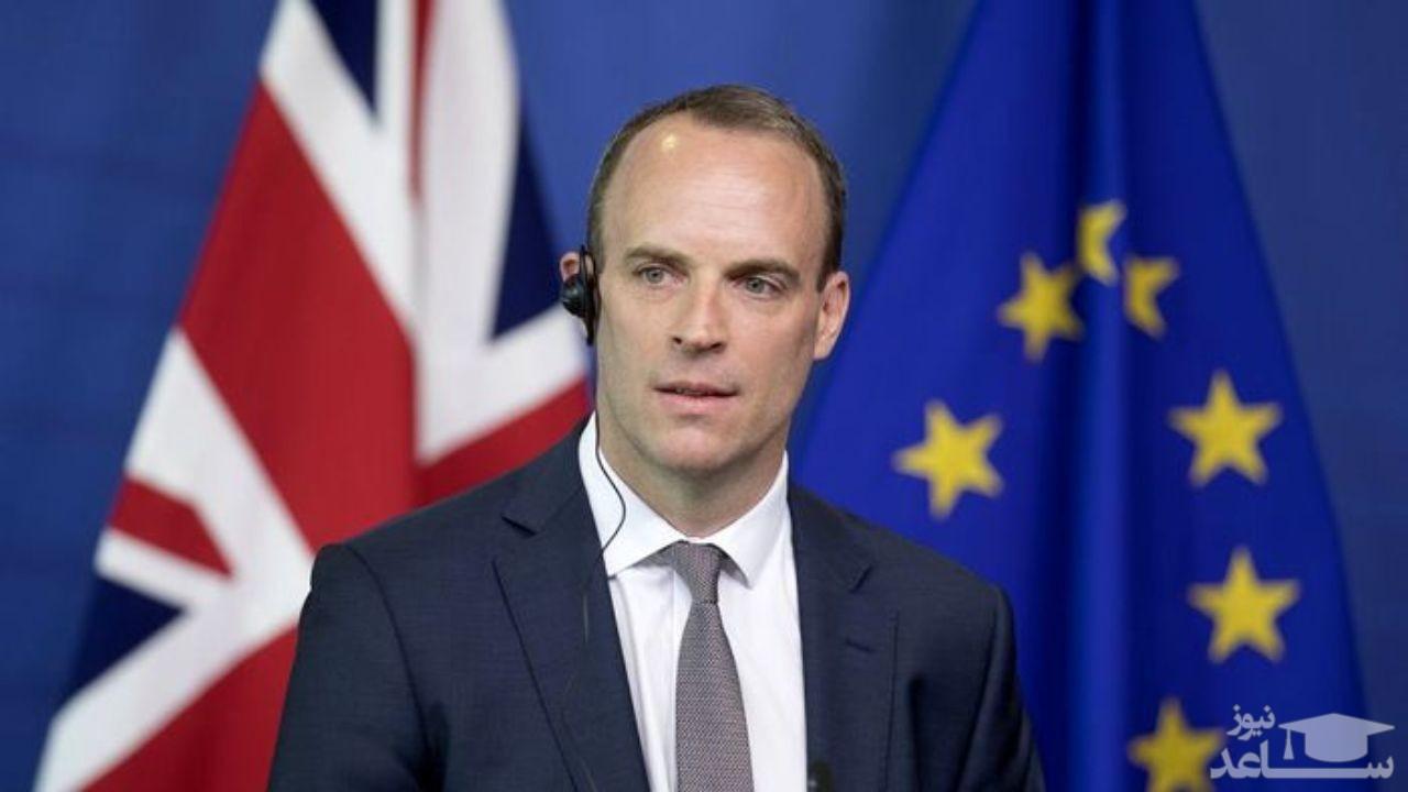 توئیت وزیر خارجه انگلیس درباره دیدار با همتایان فرانسوی و آلمانی با محوریت برجام