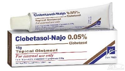 عوارض و موارد مصرف پماد کلوبتازول