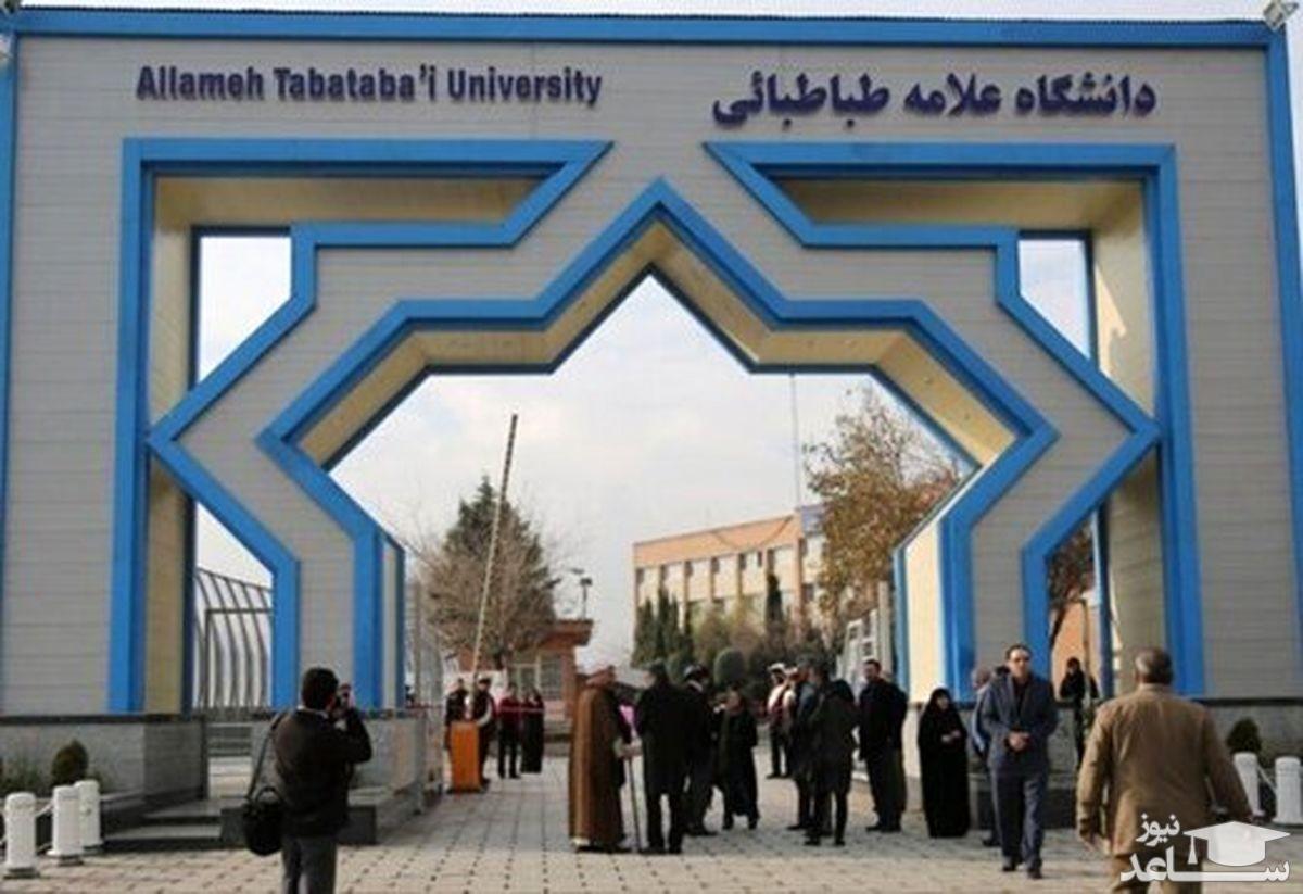 مهلت دفاع از پایان نامه دانشجویان تا ۱۵ آبان تمدید شد