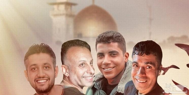 4 اسیر فلسطینی در دادگاه صهیونیستی به طراحی عملیات تروریستی متهم شدند