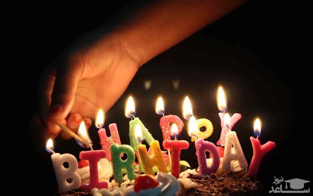 رویایی ترین جشن تولد دنیا