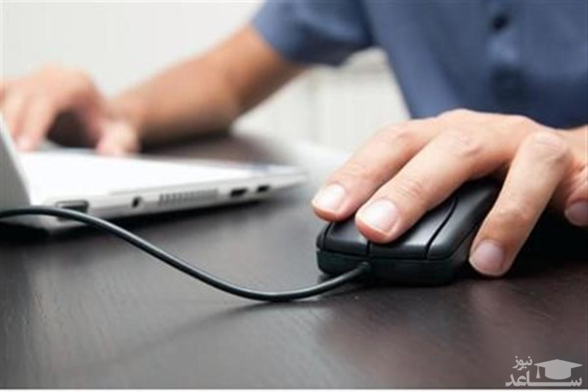 امکان ثبت نام مجدد در آزمون استخدامی فرزندان شهدا