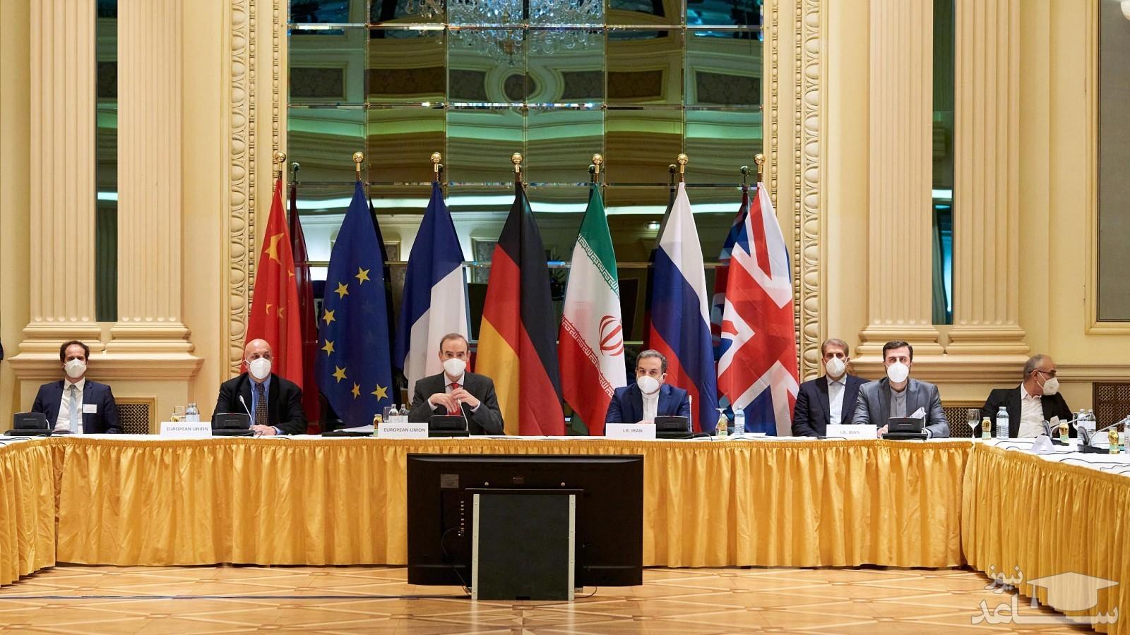 نشست کمیسیون مشترک برجام با حضور ایران و ۱+۴ بعدازظهر امروز در وین