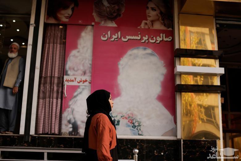 شهر کابل افغانستان/ رویترز