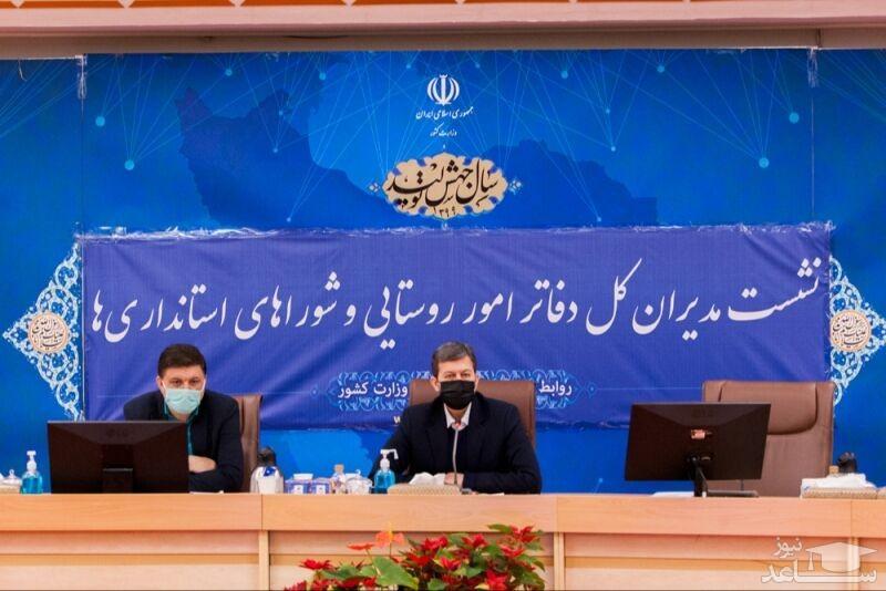 وزیر کشور با ایجاد دهیاری در روستاهای بیش از ۲۰ خانوار موافقت کرد