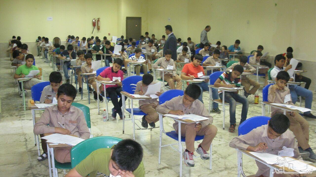 آزمون ورودی مدارس نمونه دولتی فردا برگزار میشود