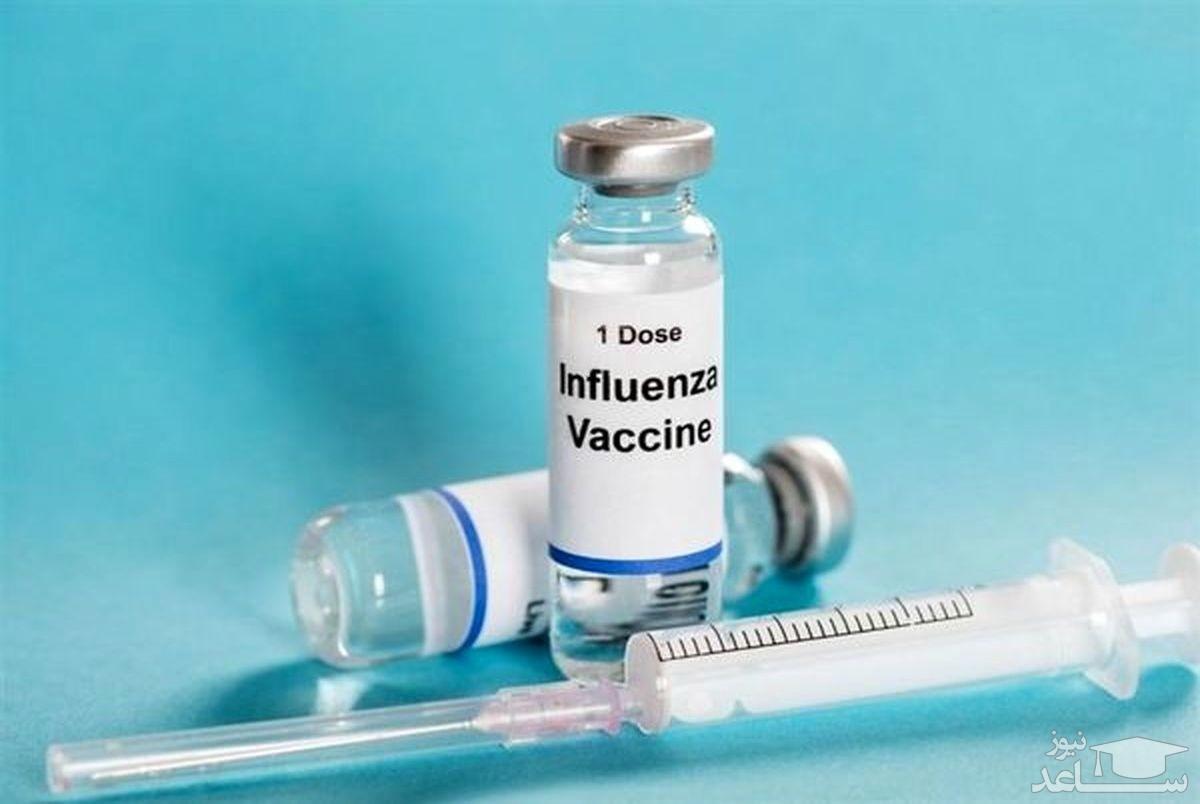 (فیلم) قیمت واکسن آنفلوانزا مشخص شد