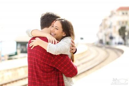آغوش کشیدن همسر