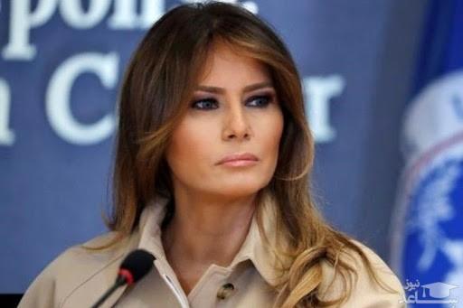 پوشش متفاوت ملانیا ترامپ در کنگره/ بی احترامی به زنان!