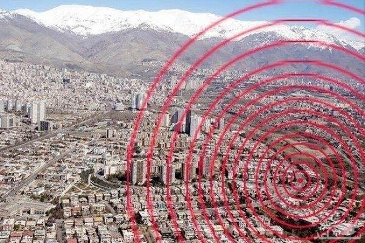 زلزله تهران ۴۰ پس لرزه تاکنون داشته است/ چگونه برای زلزلههای بعدی آماده باشیم؟