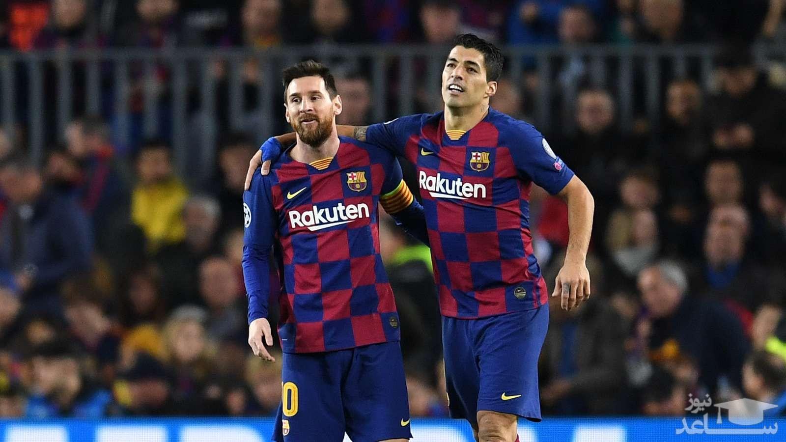 2 خبر عالی به بارسلونا از مسی و سوارز