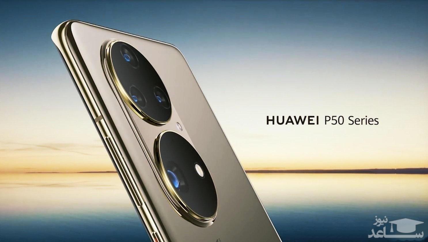 نتایج آزمایشهای دوربین Huawei P۵۰ Pro فاش شد