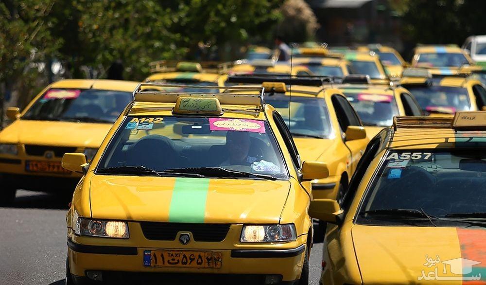 آغاز اعمالِ ۱۱درصدی افزایش نرخ کرایه تاکسی