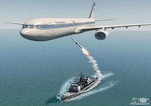 سرنوشت افسر شلیک کننده موشک به سمت هواپیمای مسافربری ایران در خلیج فارس چه شد؟ + فیلم