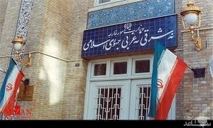 هشدار وزارت امور خارجه برای سفر اتباع ایرانی به آمریکا