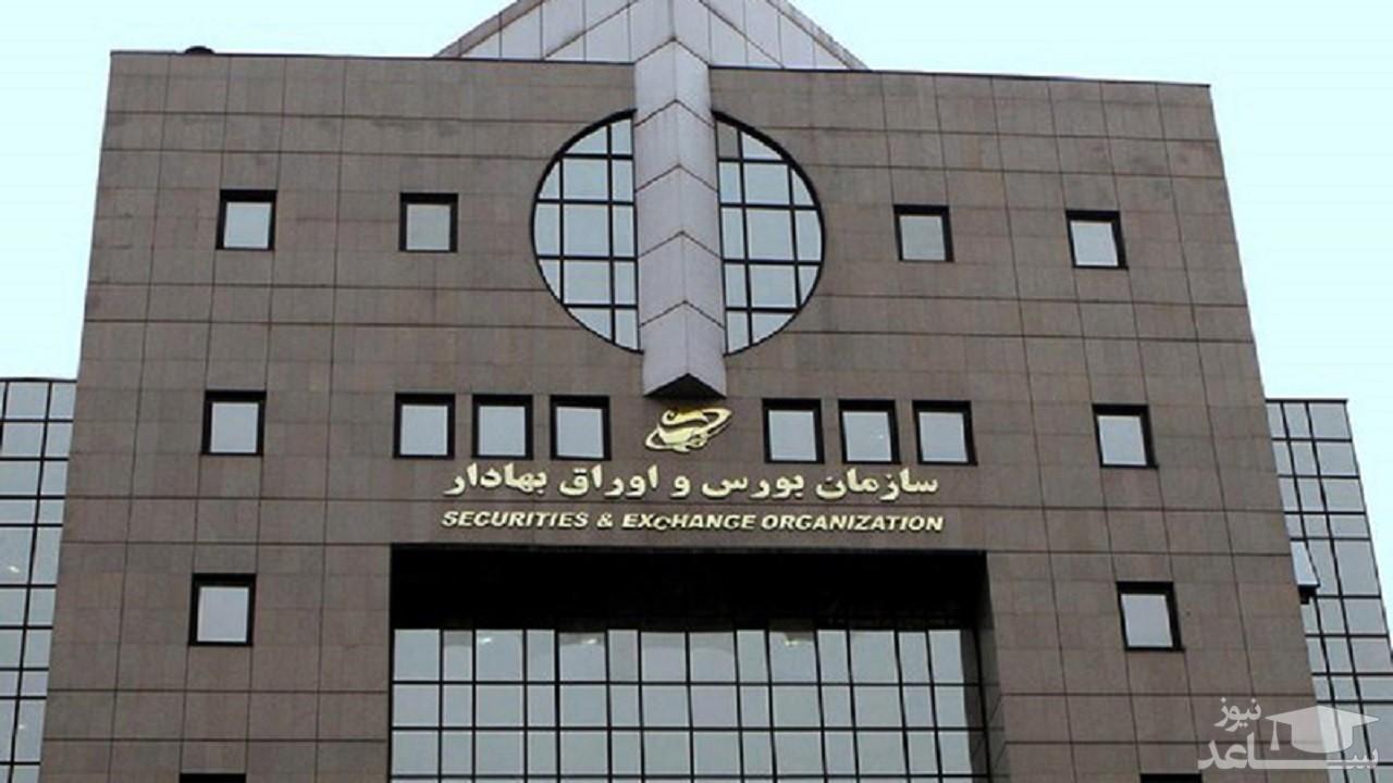 مدیران حقوقی بورس بازداشت شدند؟