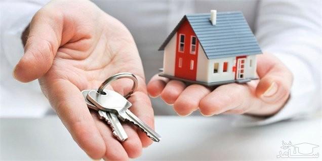 واگذاری خانههای خالی از سکنه به کارگران