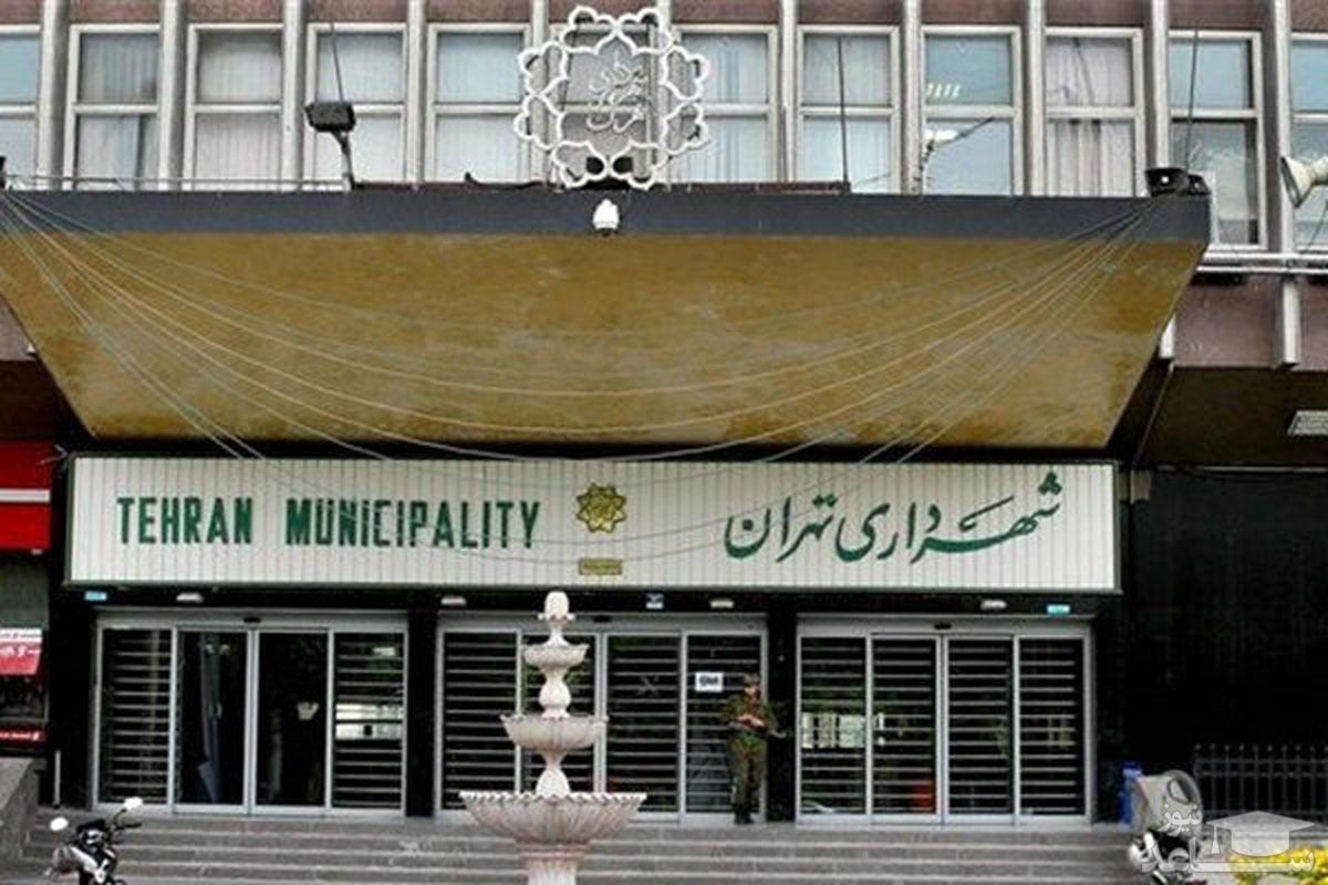 شهردار جدید تهران چه کسی خواهد بود؟