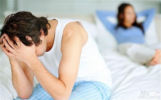 دلایل اختلال در عملکرد جنسی مردان